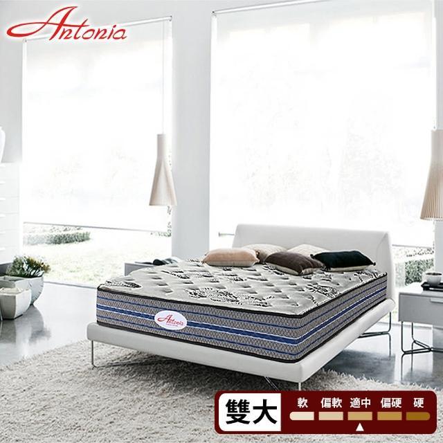 【Antonia】天絲涼感記憶羊毛五段獨立筒床墊(雙人加大6尺)/