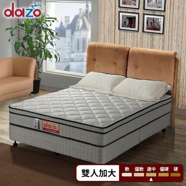 【Dazo】3M防潑水2cm乳膠獨立筒床墊(雙人加大6尺)/