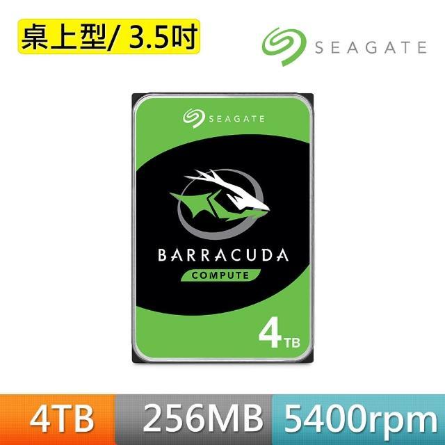 【SEAGATE