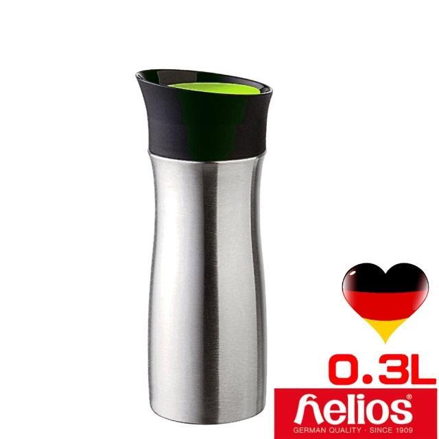 【helios 海利歐斯】保溫壺組合