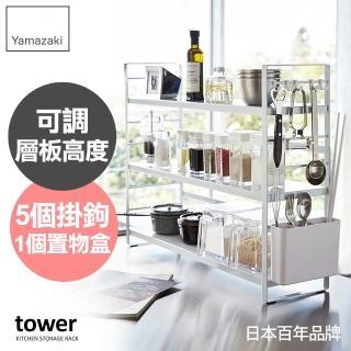 【日本YAMAZAKI】tower可調式三層置物架(白)