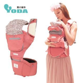 【YoDa】嬰兒成長型/座椅式揹帶(玫瑰粉)