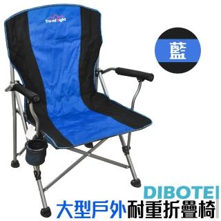 【DIBOTE迪伯特】大型戶外耐重折疊椅/大川椅/導演椅