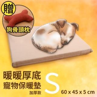 【Embrace 英柏絲】暖暖厚底寵物保暖墊 加厚款 寵物床墊 60x45 表布可洗 附小骨頭枕(咖啡-S小)