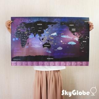 【SkyGlobe】World Traveller環遊世界地圖海報-海洋奇幻之旅(英文)