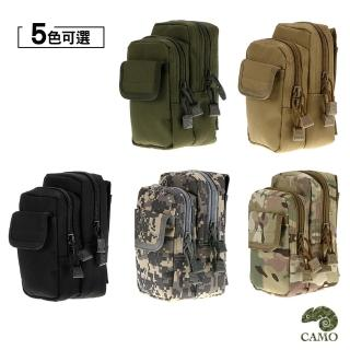 【CAMO】X2雙層迷彩戰術戶外運動手機腰包(五色可選)
