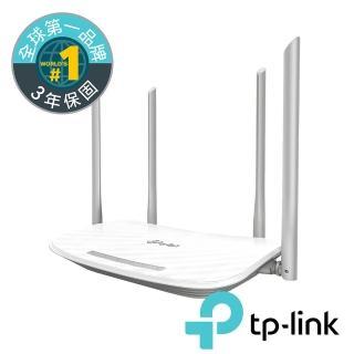 【TP-LINK】Archer C50 AC1200 wifi無線雙頻網路寬頻路由器(分享器 路由器)