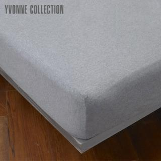 【Yvonne Collection】雙人素面純棉床包(暗灰)