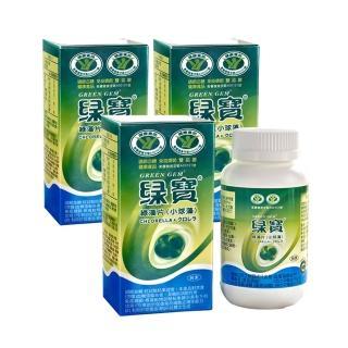 【綠寶】雙認證綠藻片360粒x4瓶 好藻組(加贈40粒)