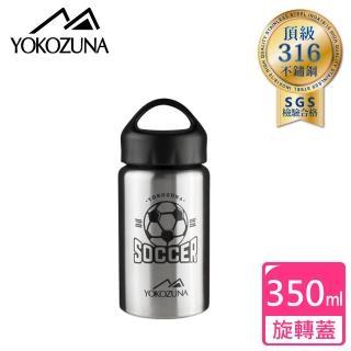 【YOKOZUNA】頂級316不鏽鋼超越保冷/保溫杯350ml