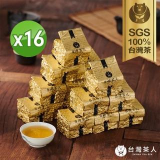 【台灣茶人】首批手捻高山烏龍當季茶16件組(2斤/保鮮2兩裝)