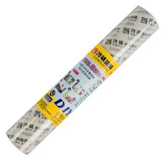 【MBS萬事捷】1376 冷裱護貝膜(A3)