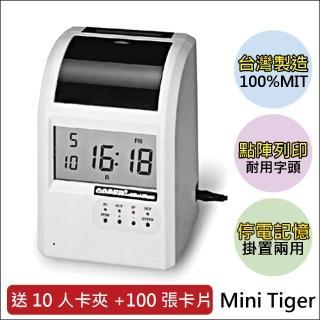 【COPER 高柏】Mini Tiger 四格/四欄位電子式打卡鐘
