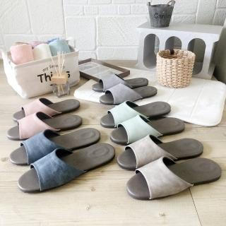 【iSlippers】風格系列-渲色皮質室內拖鞋(10雙組)