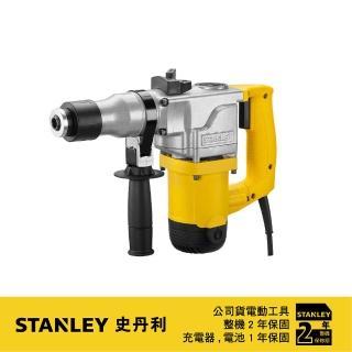 【Stanley】美國 史丹利 STANLEY 26mm四溝二用電鎚鑽 STHR272(STHR272)