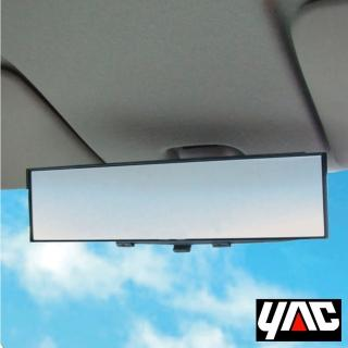 【YAC】DC-26安全鏡片防眩後視鏡300mm(汽車 後照鏡 輔助鏡)