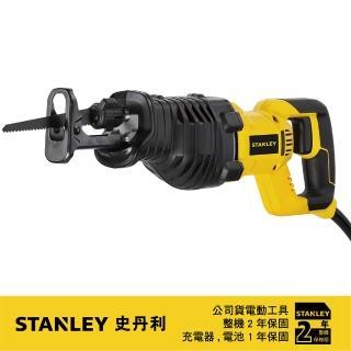 【Stanley】美國 史丹利 STANLEY 900W 軍刀鋸 STEL365(STEL365)