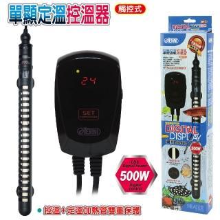 【ISTA】單顯定溫控溫器 500W(定溫+控溫雙重保護)