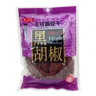 【太珍香】黑胡椒豆干(120g-全素)