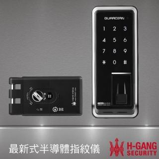 【H-GANG  海強】TR811/TR812(電子鎖 指紋鎖 電子門鎖 HGANG電子鎖 HGANG 電子鎖推薦 電子鎖安裝)