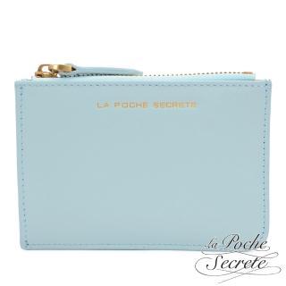 【La Poche Secrete】簡約真皮實用卡夾零錢包(天空藍)