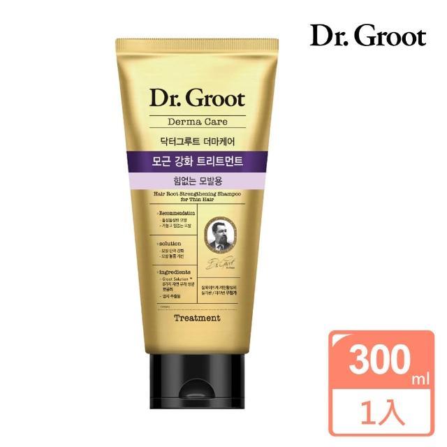 【Dr.Groot】養髮秘帖護髮素-細軟扁榻髮(300ml)