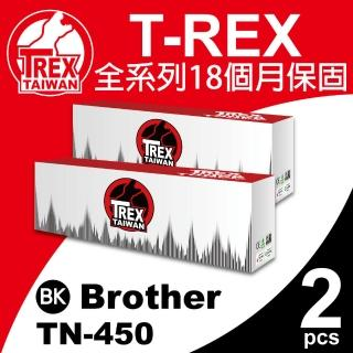 【T-REX霸王龍】Brother TN450 2入組 高容量 黑色 相容碳粉匣(適用HL2220/2230)