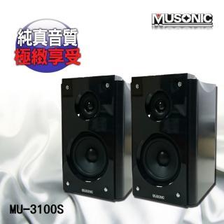 【宇晨MUSONIC】高級黑色鋼琴烤漆書架喇叭(喇叭/書架喇叭)