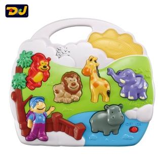 【DJ Toys】小小野生動物園
