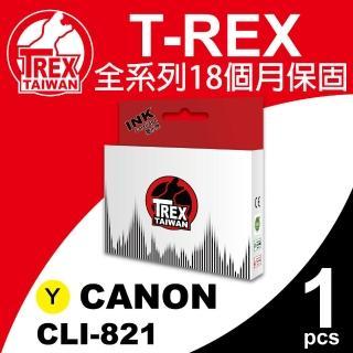 【T-REX霸王龍】CANON CLI-821XL Y 黃色 相容墨水匣(適用 MP540/ MP545)