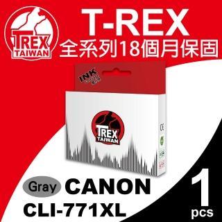 【T-REX霸王龍】CANON CLI-771XL GY 灰色 相容墨水匣(適用MG5770)