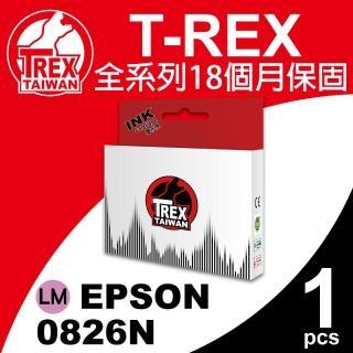 【T-REX霸王龍】EPSON No.82N/T082N/T0826 淡紅色 相容墨水匣(適用Stylus Photo T50)