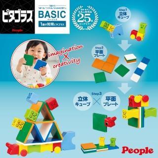 【雙11限定People】益智磁性積木BASIC系列-1歲的積木組合(STEAM教育玩具)