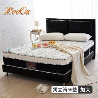 【送舊床回收+涼感紗涼被】乳膠手工4.8雙簧護框硬式獨立筒床墊-LooCa(加大6尺)