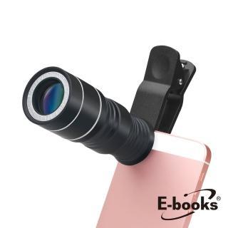 【E-books】N51 12倍望遠鏡頭拍照神器組