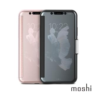【moshi】StealthCover for iPhone XS/X 風尚星霧保護外殼