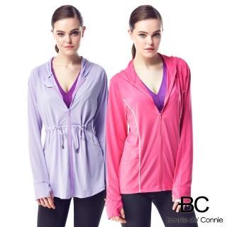 【法國BC】胡小禎代言-100%防曬膠原修護嫩白衣(淡紫/玫紅色 任選)