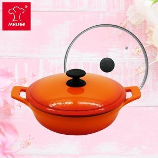 【MULTEE摩堤_鑄鐵鍋系列】24cm琺瑯鑄鐵媽媽鍋(太陽橘)