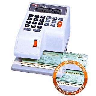 【VERTEX 世尚】微電腦多功能視窗中文支票機 W-3000(超大液晶顯示窗∥視窗定位∥四則演算∥撥鍵夾紙)