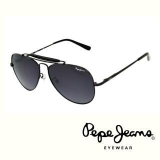 【Pepe Jeans】英倫時尚經典飛行員太陽眼鏡(PJ5057MC1  黑)