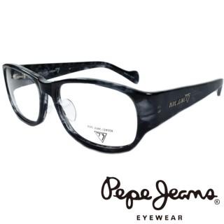 【Pepe Jeans】時尚低調龐克星型暗花光學眼鏡(PJ734103M918 灰黑)