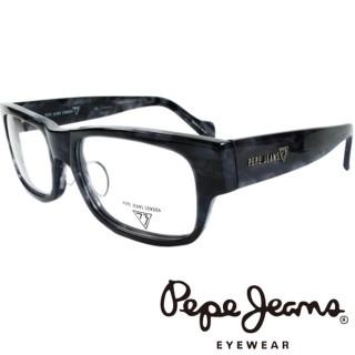 【Pepe Jeans】英倫時尚英國國旗暗花雙色造型光學眼鏡(PJ734107M918 灰黑)
