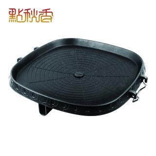 【點秋香】韓式排油低脂燒烤盤