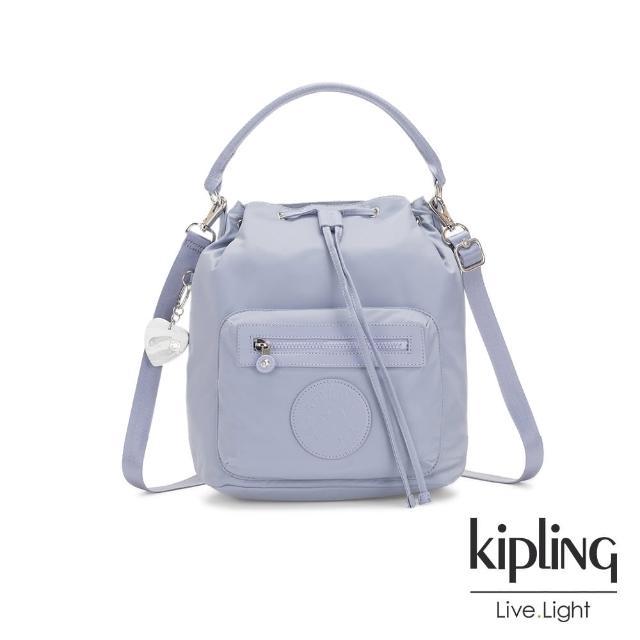 【Kipling】亞洲限定款寧靜藍素面多用途水桶手提側背包-VIOLET