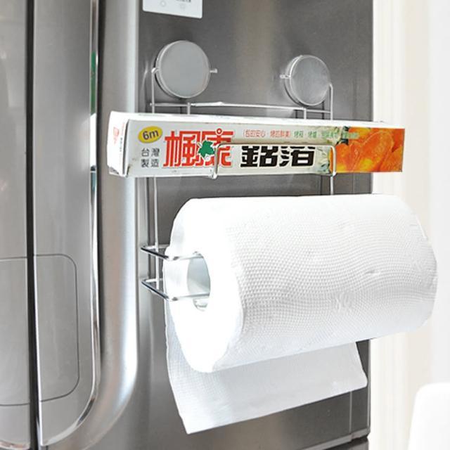 【生活King】不鏽鋼吸鐵保鮮膜紙巾架