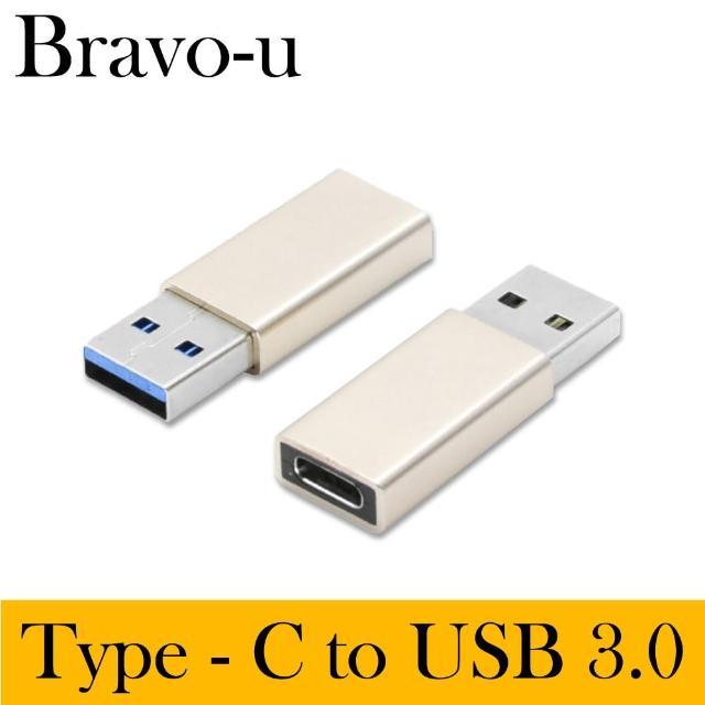 【Bravo-u】Type-c母