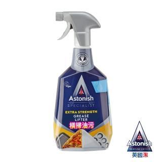 【Astonish】英國潔橫掃油汙除油清潔劑1瓶(750mlx1)/