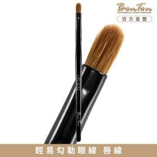 【BonTon】墨黑系列 圓唇刷 LBLQ22 貂毛