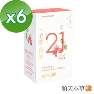 【順天本草】芙蓉之四物養美包6盒組(10入/盒X6盒)