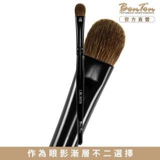 【BonTon】墨黑系列 眼影刷/M LBLW09 高級小馬毛